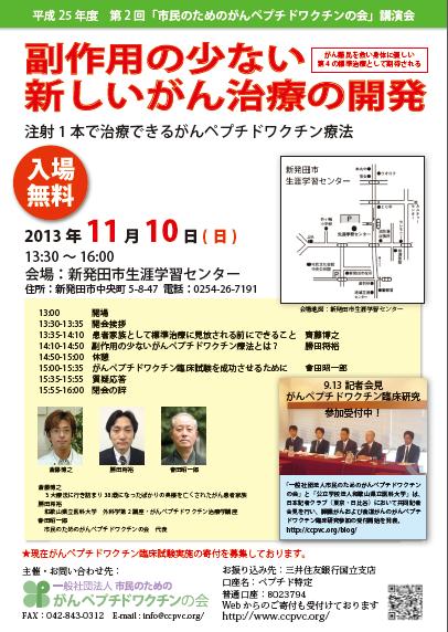 スクリーンショット 2013-10-25 14.58.42